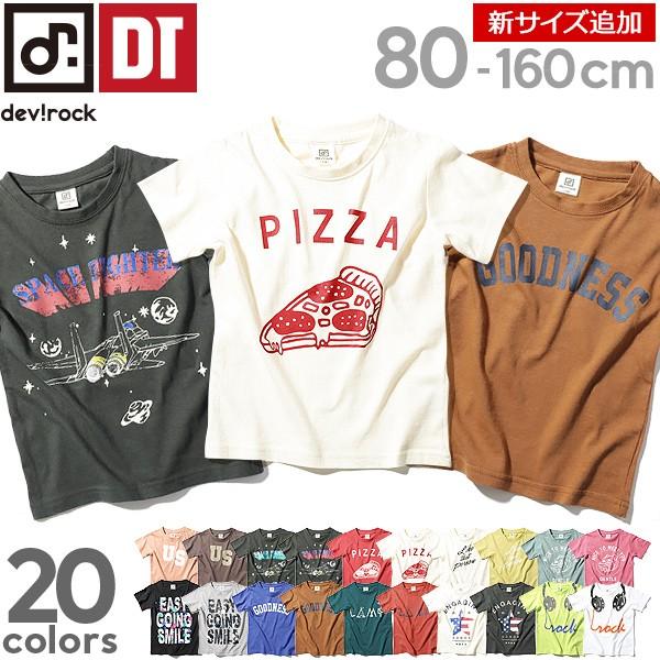 子供服 半袖Tシャツ キッズ 韓国子供服 [ロゴプリント Tシャツ 半袖 男の子 女の子 ベビー トップス 全20柄 80-16