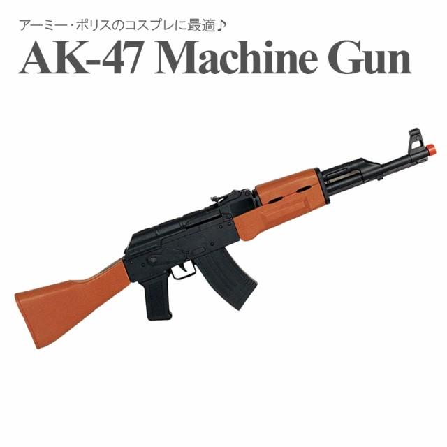 即納 AK-47マシンガン 銃 ピスト...