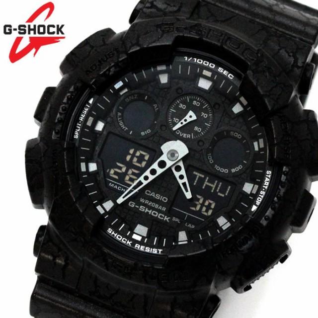 bc1e947ce5 CASIO カシオ G-SHOCK Gショック ジーショック メンズ 腕時計 クラックドパターン ブラック GA