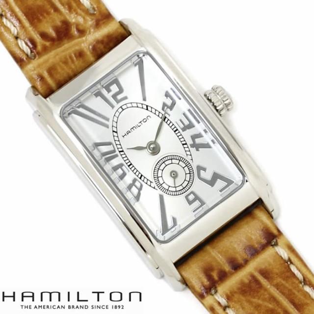 pretty nice 14796 d5b60 送料無料】ハミルトン アードモア 腕時計 HAMILTON 時計 ...