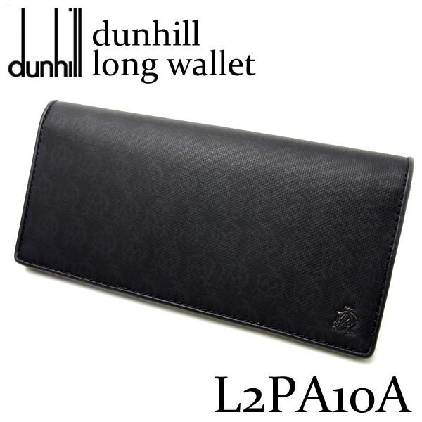 eb823cf4169e 送料無料 ダンヒル dunhill 長財布 財布 メンズ ブランド ウィンザー L2PA10A【激安】【SALE