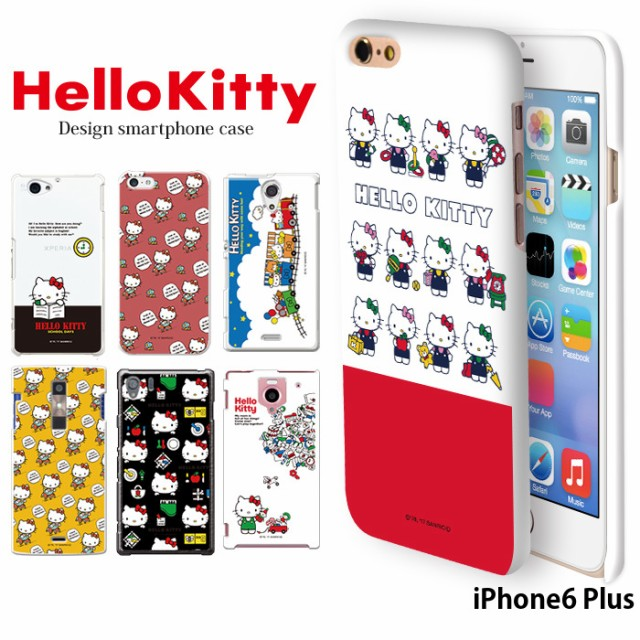 f040bfb87b iPhone6 Plus ケース カバー ハローキティ サンリオ かわいい キティちゃん グッズ デザイン ハード アイフォン