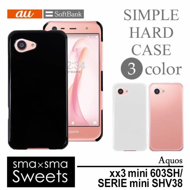 1b4c3c3d1d アウトレット 訳あり AQUOS Xx3 mini 603SH/au AQUOS SERIE mini SHV38 ハードケース スマホケース