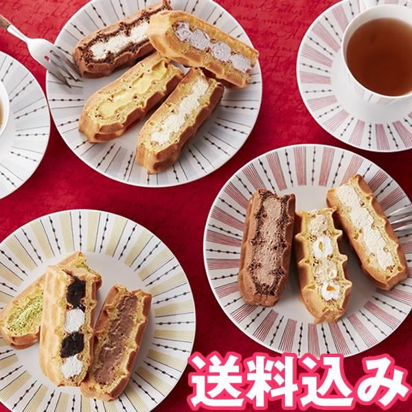 ワッフルケーキ 10個入 東京土産第1位 /のしOK 送料込 /スイーツ /ギフト お菓子 /バレンタイン