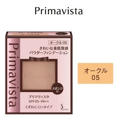 プリマヴィスタ ファンデーション きれいな素肌質感パウダーファンデーション オークル05 レフィル ケース別売 定形外送料無料