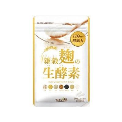 【定形外送料無料】うるおいの里 雑穀麹の生酵素 60粒入り 13.68g tg_tsw_7