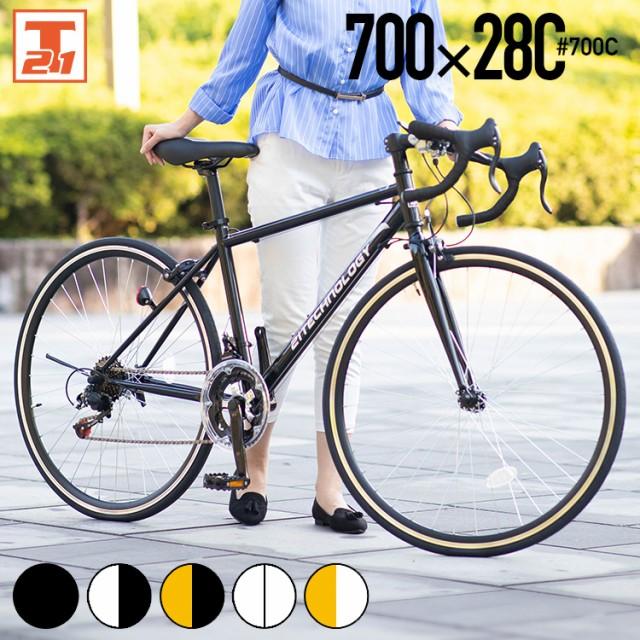 ★送料無料★【700】ロードバイク  シマノ製14段変速ギア付き 自転車 21technology