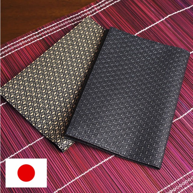 427bfc285ec9 ブックカバー 古都印伝 ひょうたん柄 メンズ 本革 日本製 薄い 印伝 伝統工芸 和風