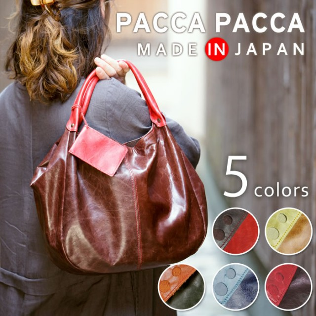 af91a1c8593c トートバッグ レディース 軽量 本革 日本製 バッグ 軽い A4 馬革 おしゃれ pacca pacca