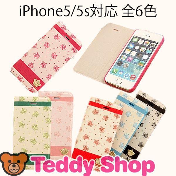 308b9f3d7d iPhone SE iphone5sケース カバー アイフォン5s スマホケース 王冠模様 手帳型 ブランド スマホカバー かわいい デコ