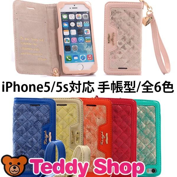 f6dc8192c9 iphone5sケースアイフォン5sレザーケース iPhone SE iphone5ケース手帳型ケーススマホケースブランド