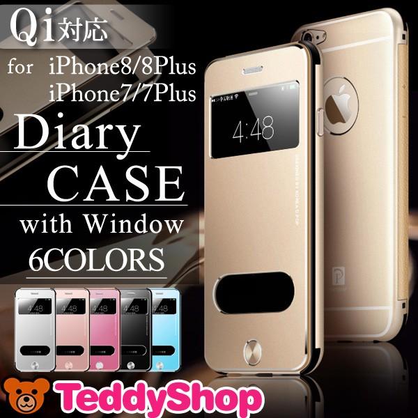 90b91acb5e iPhone8 Plus iPhone7 iPhone6s 手帳ケース iPhone6手帳ケース iPhone6s Plus ケース iPhone6  Plus 手帳型