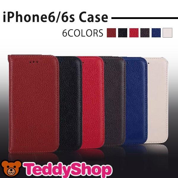 06a5afe78d iPhone6s ケース 本革 手帳型ケース iPhone6ケース 牛革 レザー iPhoneカバー アイホン6ケース