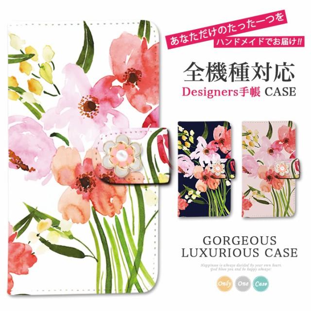 bbf63316ce スマホケース 手帳型 全機種対応 iPhone XS XR HUAWEI P20 lite ZenFone 4 HUAWEI P10