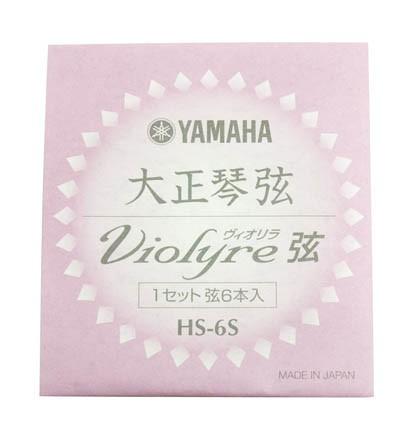 YAMAHA/大正琴・ヴィオリラ共通弦セット HS-6S【ヤマハ】