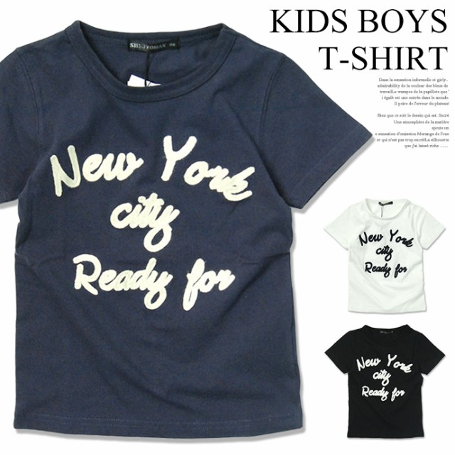 959fa72b77f4a 子供服 Tシャツ カットソー キッズ 男の子 半袖 プリントロゴ 刺繍 チェーンステッチ 綿100%