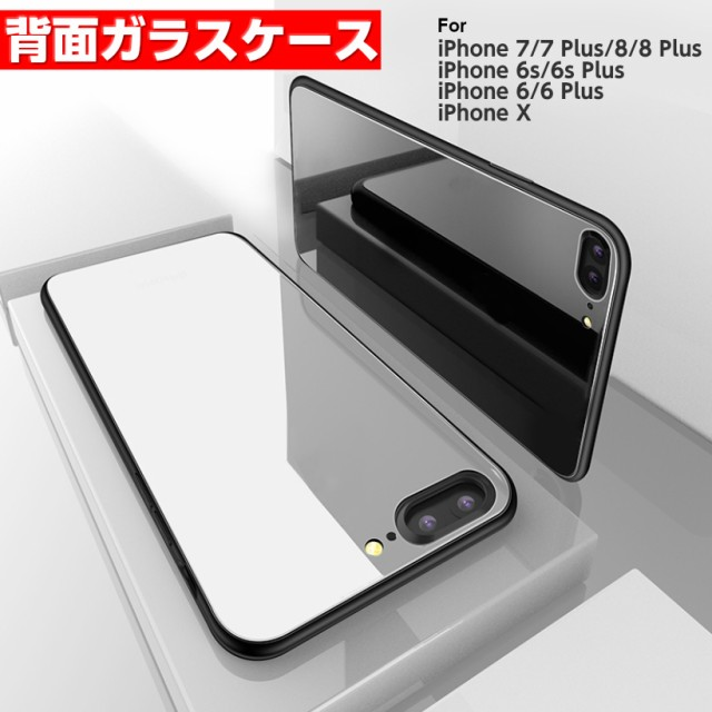 3a37110c86 iPhone XS ケース iPhone XS MAX XR iphone8 iphone7 ケース iphoneX iphone6 iphone7  Plus ケース 背面