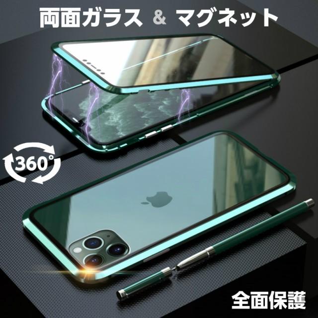 前後両面ガラス iPhone 11 ケース iPhone11 Pro iPhone 11 Pro Max ケース クリア ガラス