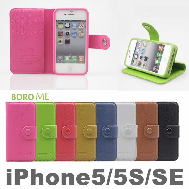 90459838f7 【訳あり】Borome iPhoneSE iphone5 iPhone5S 手帳 ケース カバー 手帳型 TPU