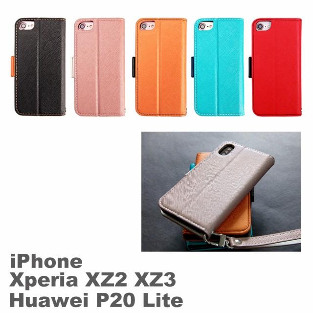 1be8dbb603 NU iPhone X XS XR XSMax 8 7 6 6S Plus Huawei P20 Lite SONY XZ2 XZ3 ...