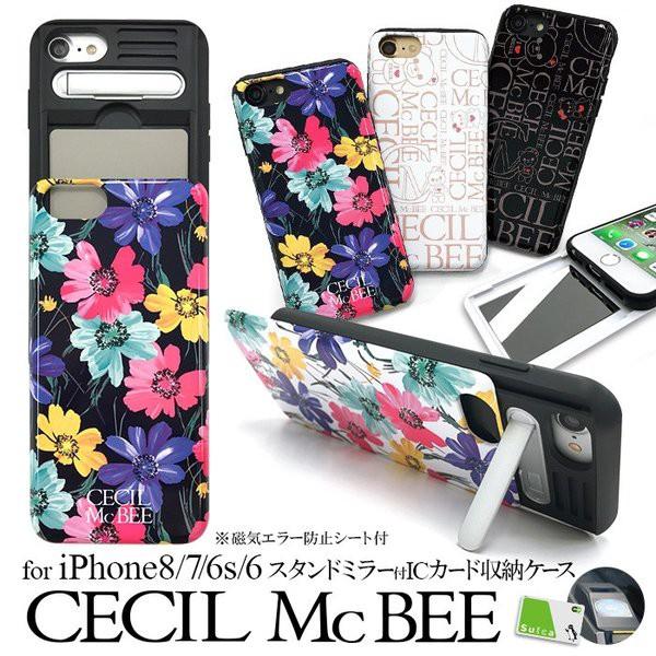 a3eb94cc5e iPhone8 iPhone7 iPhone6 iPhone6s 兼用 CECILMcBEE 「シェルケース」 セシルマクビー スタンド ミラー付き  カード