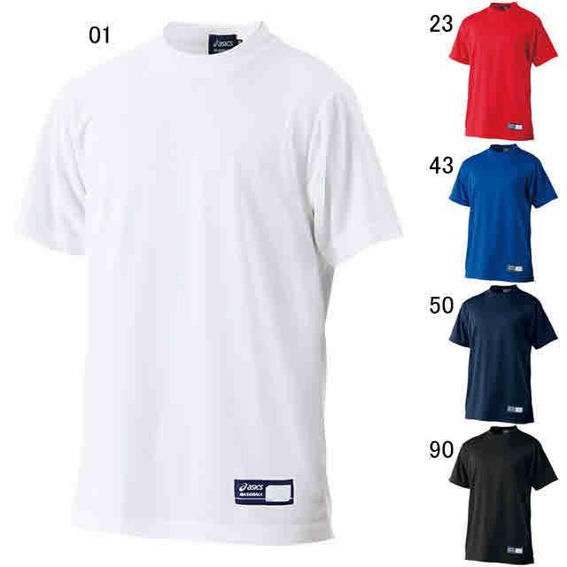 アシックス 野球 ベースボールTシャツ ジュニアベースボールTシャツ  asics BAT01J