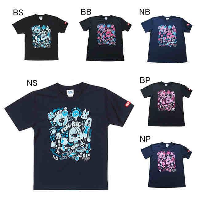 ジュウイック 卓球 ユニホーム ゲームシャツ ドリームT  JUIC 5544