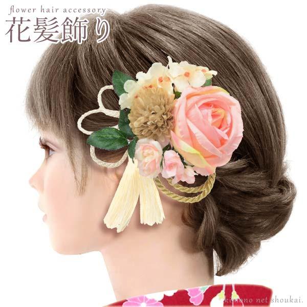 f217c414753e3 花 髪飾り ローズタッセルブーケ ピンク 14147 成人式 結婚式 謝恩会 ...