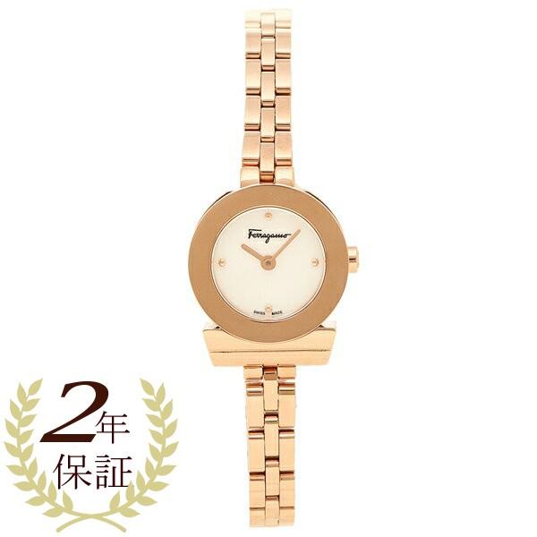 フェラガモ 腕時計レディース Salvatore Ferragamo FBF080017 ピンクゴールド