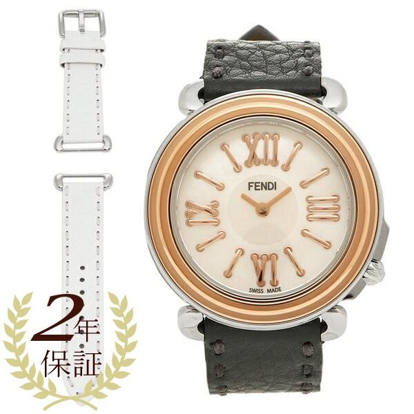 【返品OK】フェンディ 腕時計 レディース FENDI F8012345H0+SSN18R06S ブラック/ローズゴールド/ホワイトパール