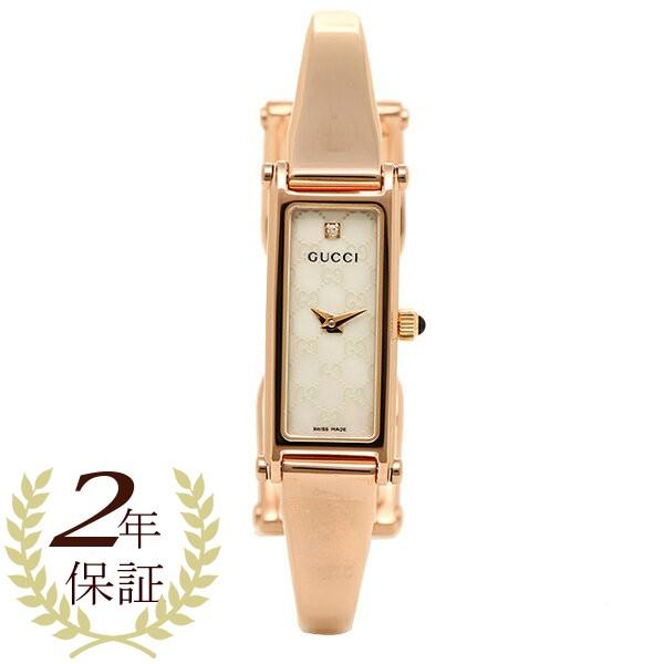 【返品OK】グッチ 時計 レディース GUCCI YA015560 1500シリーズ 腕時計 ウォッチ ホワイトパール/ピンクゴールド レディース