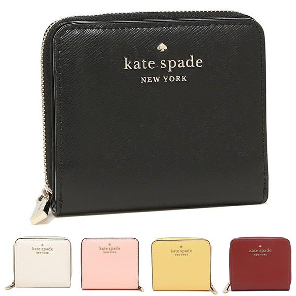 ケイトスペード 折財布 アウトレット レディース KATE SPADE WLRU5294
