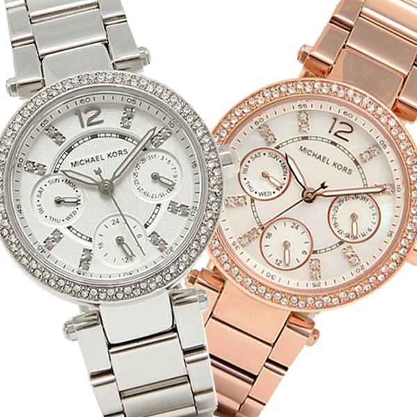 26357c2cb12c マイケルコース 腕時計 レディース MICHAEL KORS PARKER パーカーの通販 ...