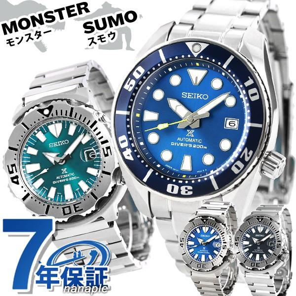 943525c8b0 【あす着】セイコー ダイバーズウォッチ メンズ 腕時計 流通限定モデル スモウ モンスター SEIKO プロ