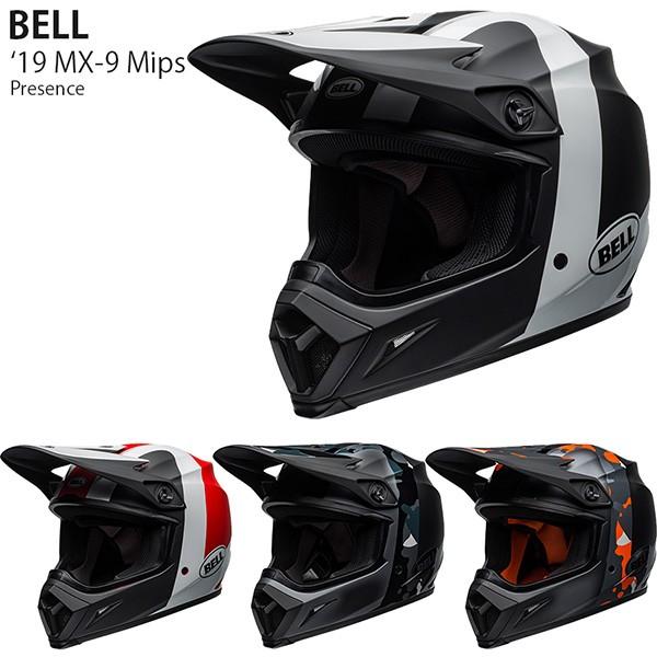BELL ヘルメット MX-9 Mips 19年 最新モデル Presence