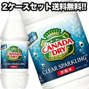 【送料無料】コカ・コーラ カナダドライ クリアスパークリング 430mlPET×48本[24本×2箱] [賞味期限:2ヶ月以上]