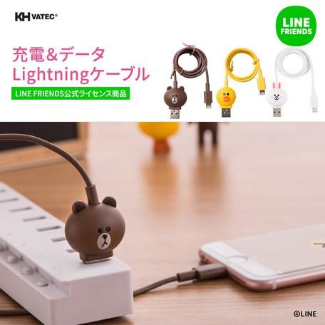 46a3bb4878 iPhone ライトニングケーブル Apple 認証 LINE フレンズ 急速 充電
