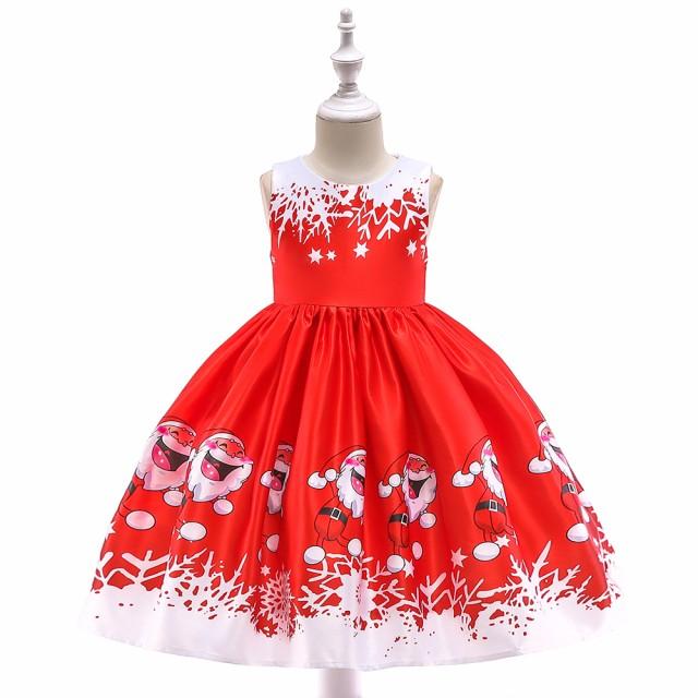 4069825a4bc1e  1万円以上送料無料 子供ドレス キッズドレスワンピースフォーマル女の子ジュニア