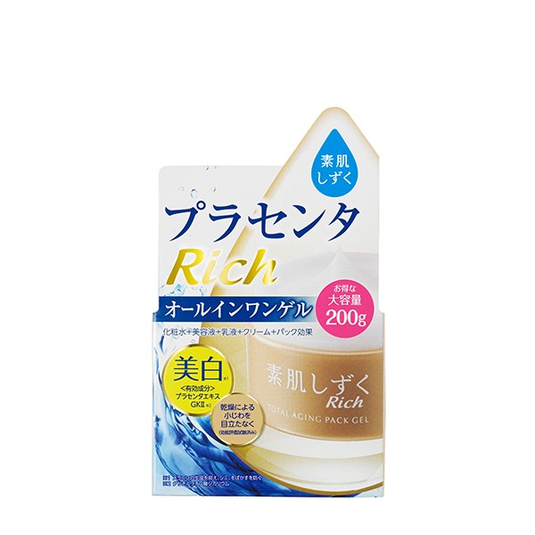 【ポイント10%】素肌しずく ゲルSa(200g) 正規...