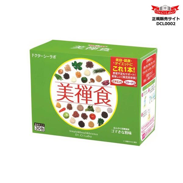 【P10倍】美禅食 <Dr.Ci:Labo/ドク...