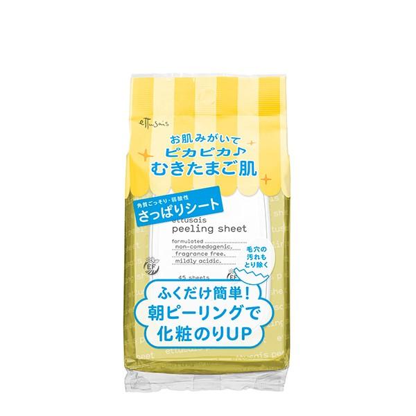 【15%OFFクーポン】エテュセ ふきとりピーリング...