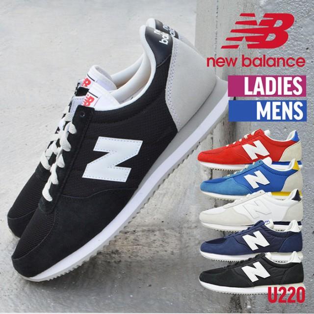 0b5443b709f12 NEW BALANCE U220 ニューバランス スニーカー メンズ レディース スポーツ ランニングシューズ ウォーキング 大きいサイズ 靴