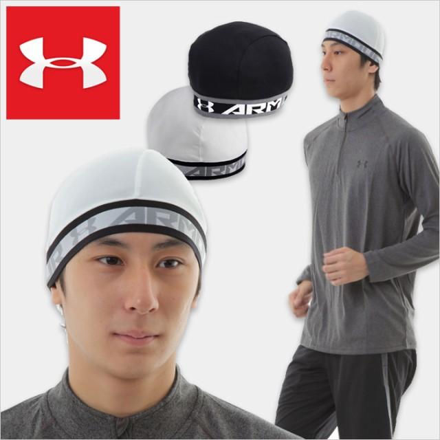 13e0d6a2b37 アンダーアーマー スポーツ メンズ キャップ ニット帽 ビーニー ホワイト ブラック UNDER ARMOUR ORIGINAL SKULL II  CAP