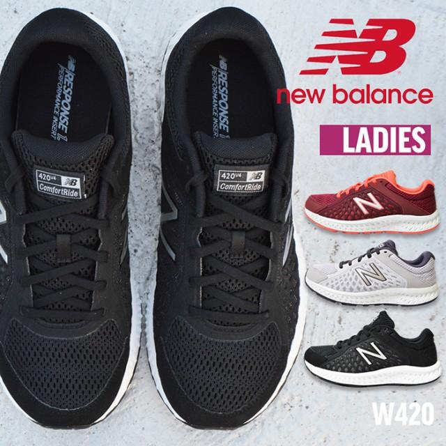 758037d1dd4b4 ニューバランス スニーカー レディース NEW BALANCE W420 スポーツ ランニングシューズ ウォーキング 大きいサイズ 靴