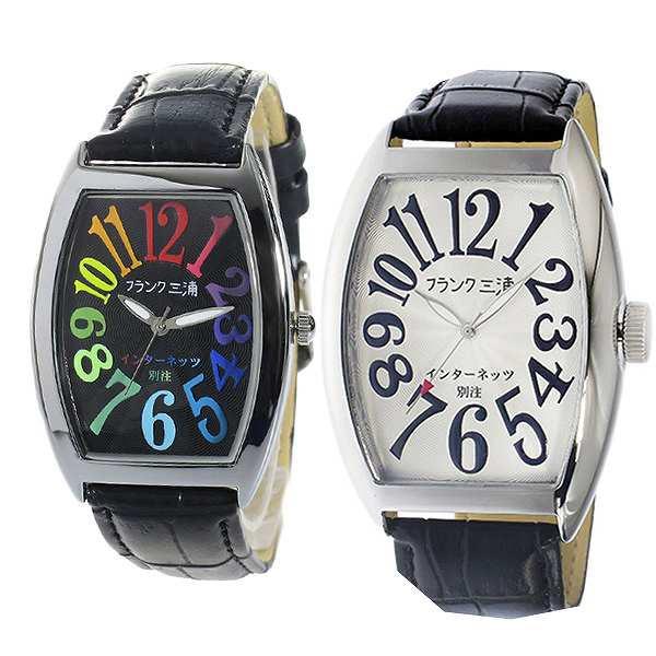 腕時計 ペア ペアウォッチ フランク三浦 インターネッツ別注 クォーツ ブラック ホワイト fm00it-crbk fm06it