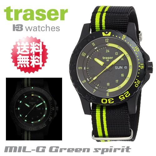 1213507e0f 【Traser Watches】トレーサー trigalight 軍事用時計 「MIL-G Green spirit」