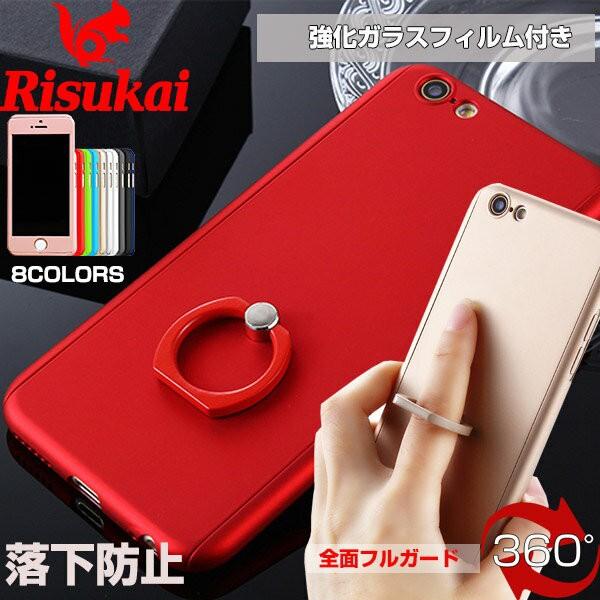 7de328dff9 iPhone X ケース リング付 全面保護 360度フルカバー バンカーリング iPhone7 ケース iPhone7