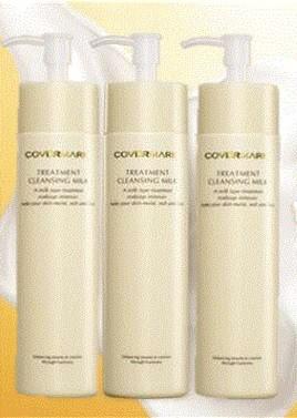 COVERMARK(カバーマーク) トリートメント クレンジング ミルク200g×3本セット (特別価格)