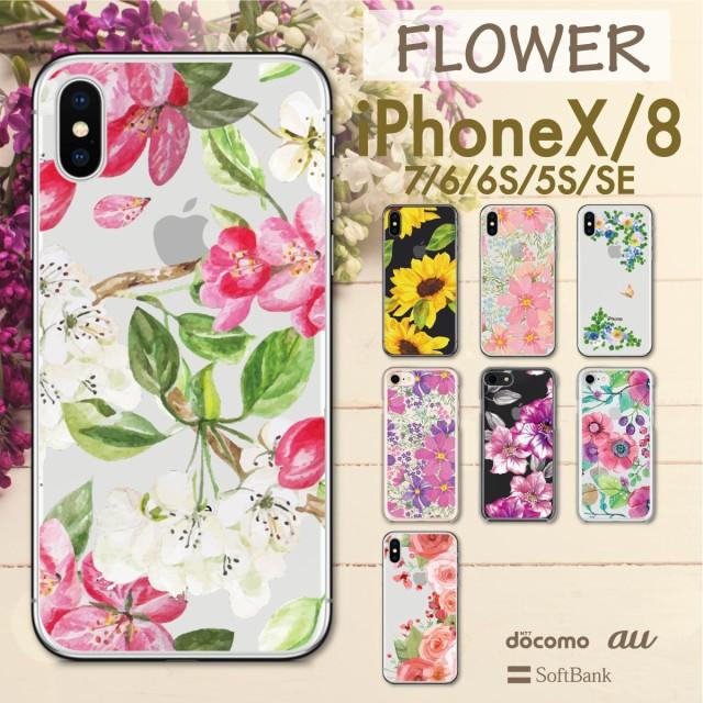 c71a3598b6 iPhoneXs Max XR iPhone8 X iPhone7 iPhone6/6s Plus iPhone SE 5/5s スマホケース