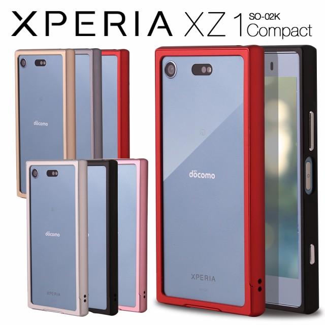 6f3e5ed238 スマホケース Xperia XZ1 Compact SO-02K アルミメタルバンパー エクスペリア エクスペリアXZ1コンパクト アルミ シンプル